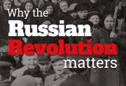 Russia 1917